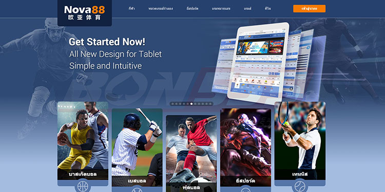 nova88-website