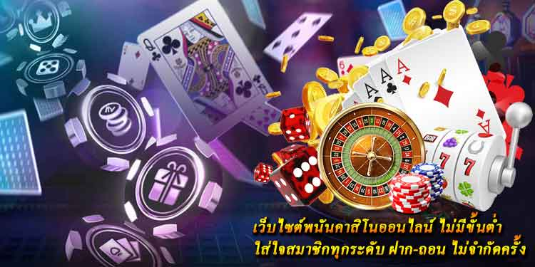 Online-casino-gambling-website,-no-minimum,-pay-attention-to-all-levels-of-members-news-site